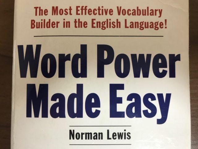 Word Power Made Easy徹底レビュー【おすすめ洋書ボキャビル本】