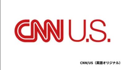 CNN U.S.