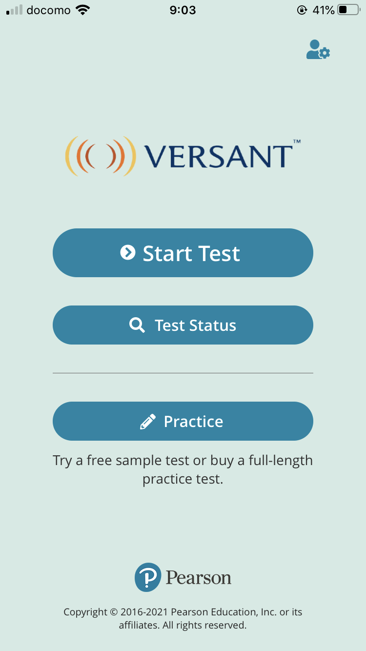 VERSANT公式アプリ