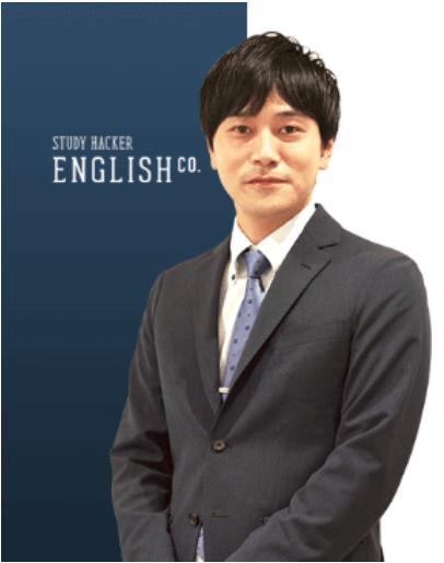 イングリッシュカンパニートレーナー東さん